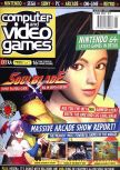 Scan de la couverture du magazine Computer and Video Games  186