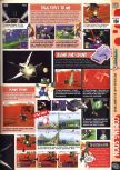 Scan of the preview of Lylat Wars published in the magazine Computer and Video Games 187
