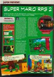 Scan of the preview of Paper Mario published in the magazine Consoles + 098