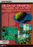 Scan de la preview de The Legend Of Zelda: Majora's Mask paru dans le magazine Consoles + 098