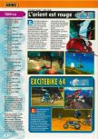 Scan of the preview of Excitebike 64 published in the magazine Consoles + 098