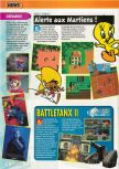 Scan of the preview of Battletanx: Global Assault published in the magazine Consoles + 098