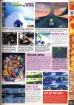 Scan of the preview of F-Zero X published in the magazine Computer and Video Games 195, page 2