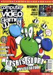Magazine cover scan Computer and Video Games  197