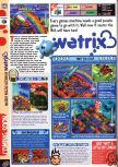 Scan of the preview of Wetrix published in the magazine Computer and Video Games 198