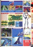 Scan of the preview of F-Zero X published in the magazine Computer and Video Games 202, page 4