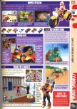 Scan of the preview of Body Harvest published in the magazine Computer and Video Games 202