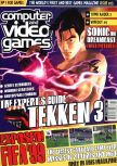 Cover scan of magazine Computer and Video Games  203