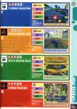Scan of the review of F-1 World Grand Prix published in the magazine Computer and Video Games 203