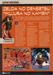 Scan de la preview de The Legend Of Zelda: Majora's Mask paru dans le magazine Consoles + 100
