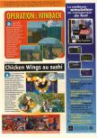 Scan of the preview of Operation WinBack published in the magazine Consoles + 100