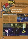 Scan of the preview of The Legend Of Zelda: Ocarina Of Time published in the magazine X64 09