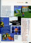 Scan of the preview of Super Mario 64 published in the magazine CD Consoles 13