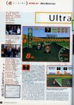 Scan of the preview of Mario Kart 64 published in the magazine CD Consoles 13