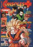 Magazine cover scan Consoles +  049