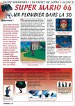 Scan of the preview of Super Mario 64 published in the magazine Consoles + 050