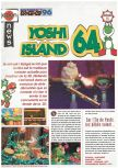 Scan of the preview of Yoshi's Story published in the magazine Joypad 060