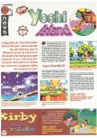 Scan of the preview of Yoshi's Story published in the magazine Joypad 062