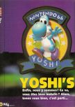 Scan of the review of Yoshi's Story published in the magazine X64 04, page 1