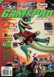 Cover scan of magazine GamePro  116