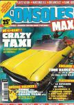 Cover scan of magazine Consoles Max  07