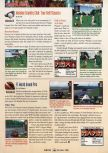 Scan of the review of F-1 World Grand Prix published in the magazine GamePro 121