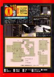 Scan of the walkthrough of Goldeneye 007 published in the magazine Dengeki Nintendo 64 18