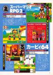 Scan of the preview of Paper Mario published in the magazine Dengeki Nintendo 64 40