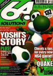 Cover scan of magazine 64 Solutions  05