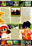 Scan of the article Tokyo game show 1997 published in the magazine Electronic Gaming Monthly 095, page 2