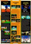 Scan of the article Tokyo game show 1997 published in the magazine Electronic Gaming Monthly 095, page 3