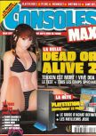 Cover scan of magazine Consoles Max  17