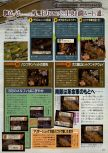 Scan of the walkthrough of Ogre Battle 64: Person of Lordly Caliber published in the magazine Weekly Famitsu 555, page 4
