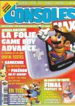 Cover scan of magazine Consoles Max  22