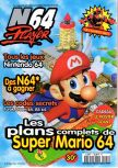Cover scan of magazine 64 Player  1