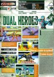 Scan of the review of Dual Heroes published in the magazine Joypad 071