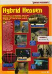 Scan of the preview of Hybrid Heaven published in the magazine Consoles + 070, page 1