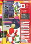 Scan of the review of Yoshi's Story published in the magazine Consoles + 073, page 6