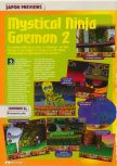 Scan of the preview of Mystical Ninja 2 published in the magazine Consoles + 083