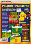 Scan of the preview of Hey You, Pikachu! published in the magazine Consoles + 083