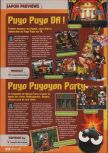 Scan of the preview of Puyo Puyo~n Party published in the magazine Consoles + 095