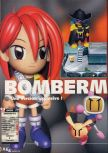 Scan of the review of Bomberman 64: The Second Attack published in the magazine X64 26, page 1
