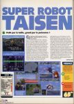 Scan of the review of Super Robot Taisen 64 published in the magazine X64 26