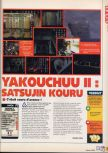 Scan of the review of Yakouchuu 2: Satsujin Kouru published in the magazine X64 26, page 1