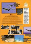 Scan of the preview of Aero Fighters Assault published in the magazine Super Power 046
