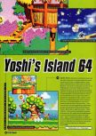 Scan of the preview of Yoshi's Story published in the magazine Super Power 047