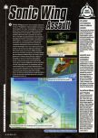 Scan of the preview of Aero Fighters Assault published in the magazine Super Power 047