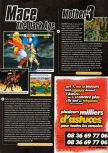 Scan of the preview of Earthbound 64 published in the magazine Super Power 047