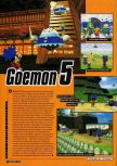 Scan of the preview of Mystical Ninja Starring Goemon published in the magazine Super Power 047