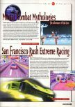 Scan of the article E3 : Les plus beaux jeux sont sur Nintendo 64 published in the magazine Super Power 047, page 12